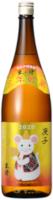 奄美黒糖焼酎(干支ラベル)里の曙長期25度一升瓶/1800ml×6本(町田酒造)送料無料