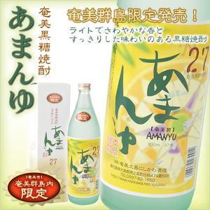奄美黒糖焼酎あまんゆ27度900ml/化粧箱入り/にしかわ酒造