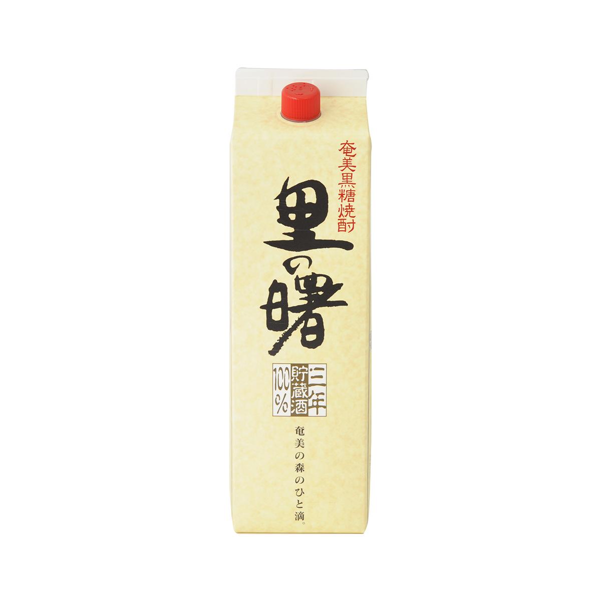 奄美黒糖焼酎/里の曙長期貯蔵紙パック 25度/900ml/町田酒造