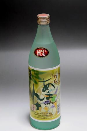 奄美黒糖焼酎あまんゆ27度900ml/化粧箱なし/にしかわ酒造