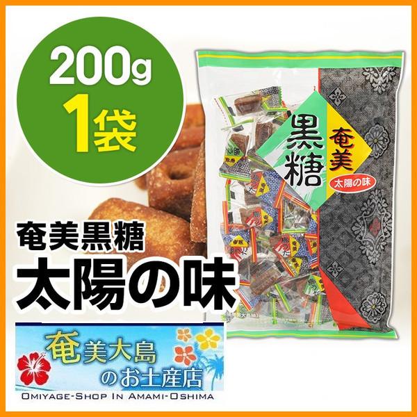 黒砂糖/黒糖/太陽の味200g/奄美大島/タイセイ観光/加工黒糖