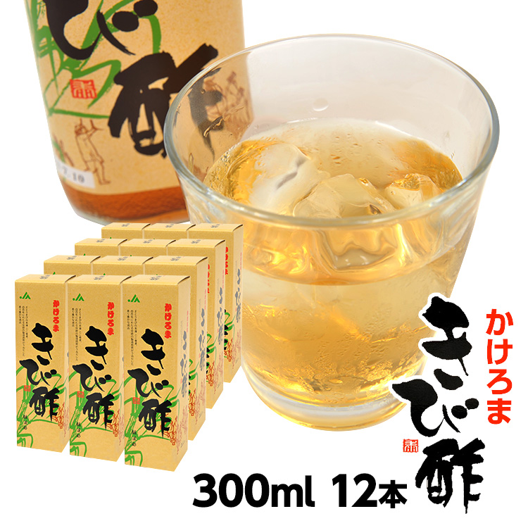 【奄美大島】加計呂麻 きび酢300ml×12本|通販サイト「奄美物産」|送料無料