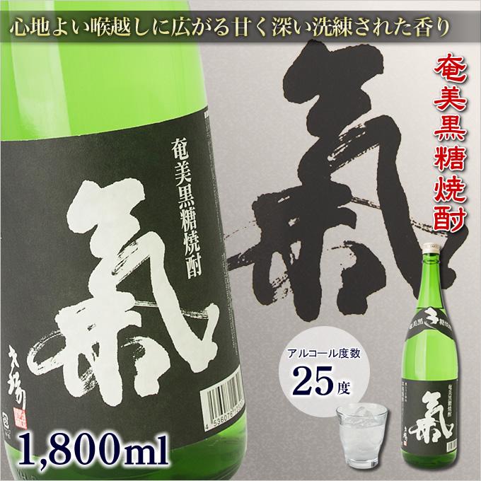 奄美黒糖焼酎/氣/気/25度/一升瓶(1800ml)(黒こうじ仕込み)(西平本家)