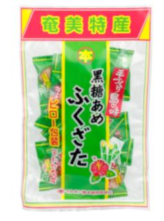 黒砂糖 黒糖あめ菓子(ふくざた80g)(加工黒糖)(ピロー包装)マルホン糖本舗