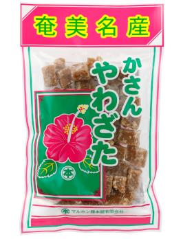 黒砂糖 黒糖(かさんやわざた200g)(加工黒糖)マルホン糖本舗