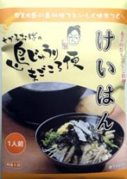 奄美大島 鶏飯 けいはん 鶏飯の素 1人前  三環舎 スープごはん