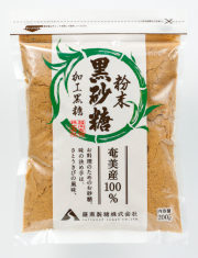 黒糖粉末/黒砂糖粉末/粉黒糖/薩南製糖200g/奄美大島 加工黒糖