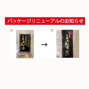 奄美黒糖菓子/かりんとう/小/85g×20袋/黒砂糖お菓子/田原製菓/送料無料