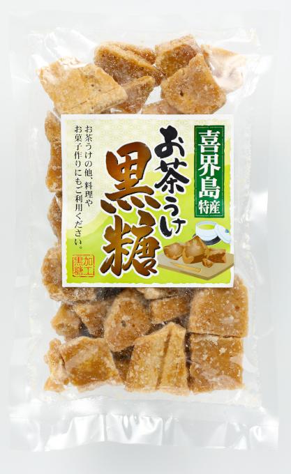 黒砂糖/黒糖/奄美大島/喜界島/お茶うけ黒糖/みちのしま農園300g×40袋/加工黒糖