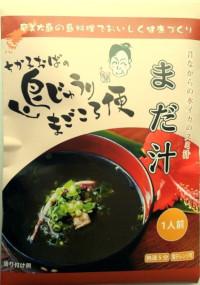 奄美大島 まだ汁 水イカのスミ汁