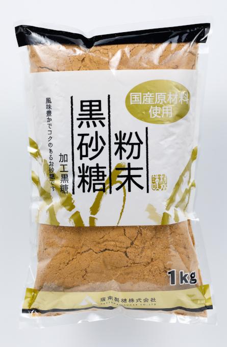 黒糖粉末/黒砂糖粉末/粉黒糖/薩南製糖1kg/奄美大島 加工黒糖
