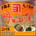 カネヨ醤油/かねよ母ゆずり濃口醤油(こいくちしょうゆ)1000ml/醤油/お中元/お歳暮/九州醤油」鹿児島のしょうゆ