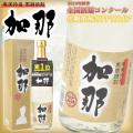 奄美黒糖焼酎/加那30度720ml/箱入り/西平酒造