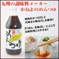 【カネヨ】かねよめんつゆ500ml