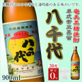 奄美黒糖焼酎八千代30度/900ml西平本家