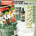 奄美黒糖焼酎じょうご25度720ml/奄美大島酒造