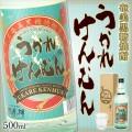 奄美黒糖焼酎うかれけんむん500ml奄美大島開運酒造