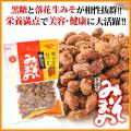 黒砂糖お菓子/みそ豆/ミソ/味噌/黒糖/安田製菓160g