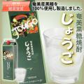 奄美黒糖焼酎じょうご25度/紙パック25度/1800ml/奄美大島酒造