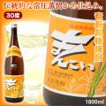 奄美黒糖焼酎まんこい30度一升瓶/1800ml/弥生酒造