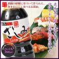 カネヨ醤油/かねよさしみしょうゆ360ml