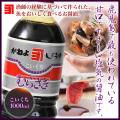 カネヨ醤油/むらさき濃口しょうゆ(濃口醤油)1000ml「九州醤油」【鹿児島しょうゆ】