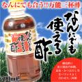 三杯酢/なんにでも使える酢500ml×6本/ヤマキュー/送料無料
