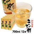 【奄美大島】加計呂麻 きび酢700ml×12本|通販サイト「奄美物産」|送料無料