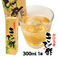 【奄美大島】加計呂麻 きび酢300ml|通販サイト「奄美物産」