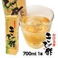 奄美大島 加計呂麻 きび酢700ml×1本| 通販サイト「奄美物産」