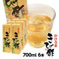 【奄美大島】加計呂麻 きび酢700ml×6本|通販サイト「奄美物産」|送料無料
