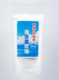 奄美天然海塩 海水釜炊塩250g