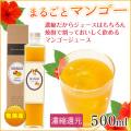 奄美マンゴージュース500ml箱入り/マンゴージュース / マンゴージュース / マンゴー