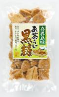 黒砂糖/黒糖/奄美大島/喜界島/お茶うけ黒糖/みちのしま農園300g×60袋/加工黒糖