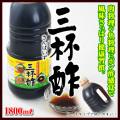 三杯酢サンダイナー食品1800ml×8本/送料無料