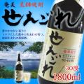 奄美黒糖焼酎せえごれ30度一升瓶(1800ml)西平本家
