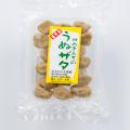 黒砂糖/黒糖/奄美大島/喜界島/うぬざた/みちのしま農園220g×60袋/加工黒糖/送料無料