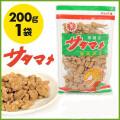奄美黒砂糖お菓子/サタマメ/さたまめ/黒糖菓子(安田製菓)200g