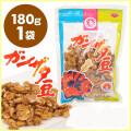 奄美黒砂糖お菓子/ガンザタ豆/がんざた豆/黒糖菓子/安田製菓/180g