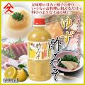 ゆず酢みそ/柚子酢みそ/酢味噌/ヤマキュー600g×6本/送料無料