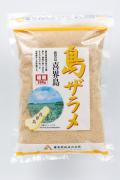 黒砂糖 島ザラメ 薩南製糖 500g×50袋 喜界島黒糖ざらめ 砂糖 奄美大島