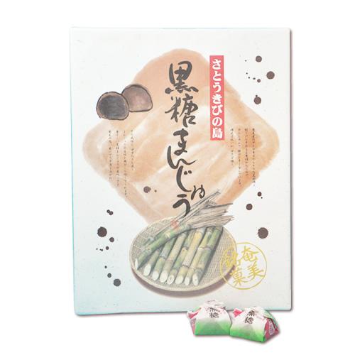 奄美大島お土産お菓子/黒糖まんじゅう/12個入り