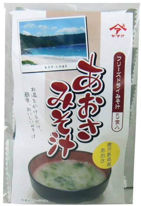 あおさみそ汁5個入り【あおさ】【アオサ】【青さ】【味噌】【海藻】【味噌汁】
