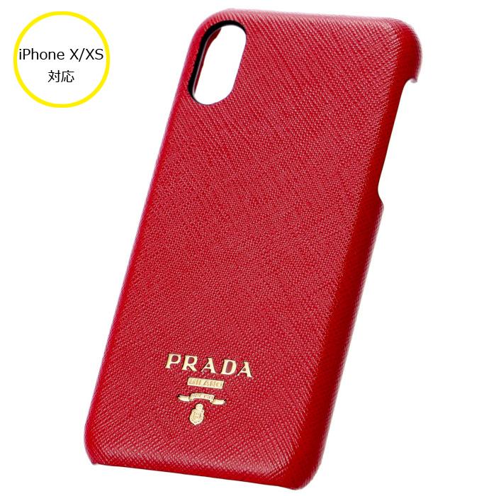 プラダ PRADA iPhoneX XSケース アイフォンケース スマホケース サフィアーノ I Phoneケース 1ZH058 QWA 68Z【06-SS】