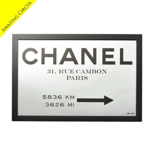 オリバー・ガル OLIVER GAL COUTURE ROAD SIGN MINIMALIST アートボード 15036MI