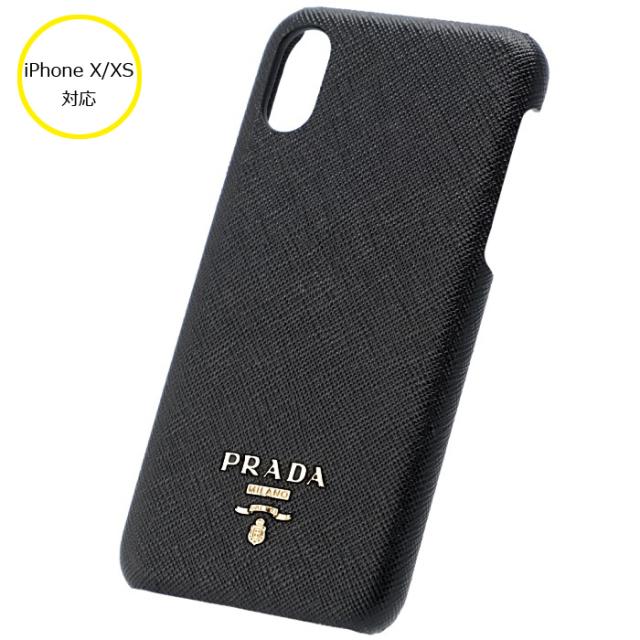 プラダ PRADA iPhoneX XSケース スマホケース アイフォンケース 1ZH058 QWA 002