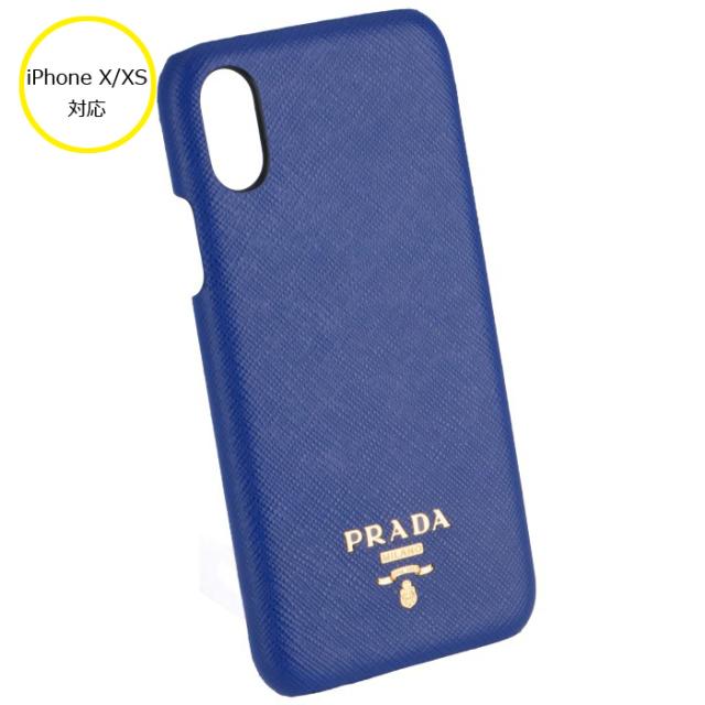 プラダ PRADA 2019年秋冬新作 iPhoneX/XSケース アイフォンケース スマホケース サフィアーノ アイフォンケース 1ZH058 QWA V41