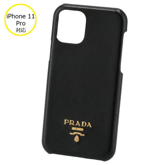 プラダ PRADA iPhone11proケース サフィアーノ スマホケース アイフォン11proケース iPhoneケース 1ZH113 QWA 002