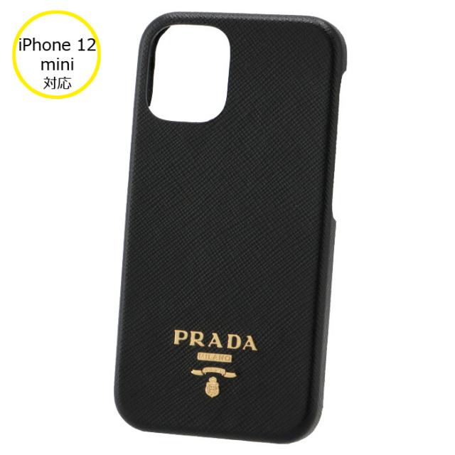 プラダ PRADA 2021年秋冬新作 iPhoneケース サフィアーノ iPhone12 miniケース スマホケース ブラック 1ZH127 QWA 002