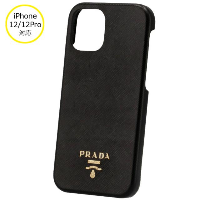 プラダ PRADA 2021年秋冬新作 iPhoneケース サフィアーノ iPhone12 12 proケース ブラック 1ZH129 QWA 002